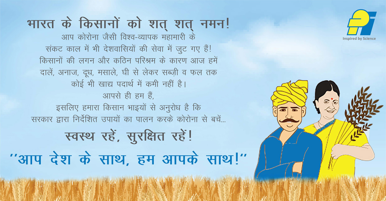 Salute to Indian farmers!